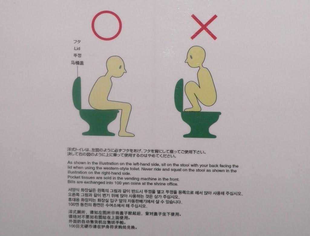 japon-toilettes-copie-e1526018511728.jpg